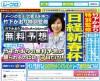 レープロ/競馬予想サイト口コミ評判