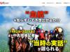 血統ウィナーズ/競馬予想サイト口コミ